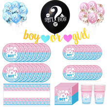 Gender Reveal Pink Blue Birthday Party Paper Plate Cup Disposable Tableware Happy Birthday Balloons Banner Decorations Supplies