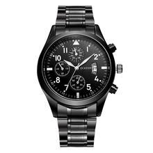 Męski pasek stalowy zegarek męski luksusowy zegarek kwarcowy ze stali nierdzewnej wojskowy Sport pasek stalowy Dial męski zegarek pełny czarny zegarek tanie tanio KIUEHYYTC Nie wodoodporne Klamra Luxury ru Mechaniczna Ręka Wiatr 25cm STAINLESS STEEL Brak ROUND 22mm Szkło Nie pakiet
