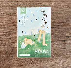 L171- In Grass Paper Greeting Card Lomo Card(1pack=28pieces)