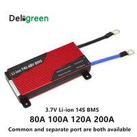 리튬 이온 bms 14 s 48 v 80a 100a 120a 200a pcm/pcb/bms 전기 자전거 용 리튬 배터리 팩 diy 전자 자전거 보호