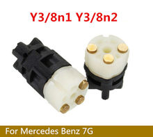 2pcs Automatic Transmission Shift Valve Solenoids 722.9 Spend Control Module Sensor Y3/8n1 Y3/8n2 For Mercedes Benz 7G(China)
