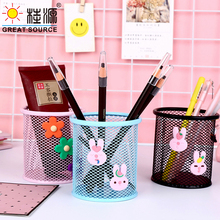 Lovely Pen Holder Stationeries…