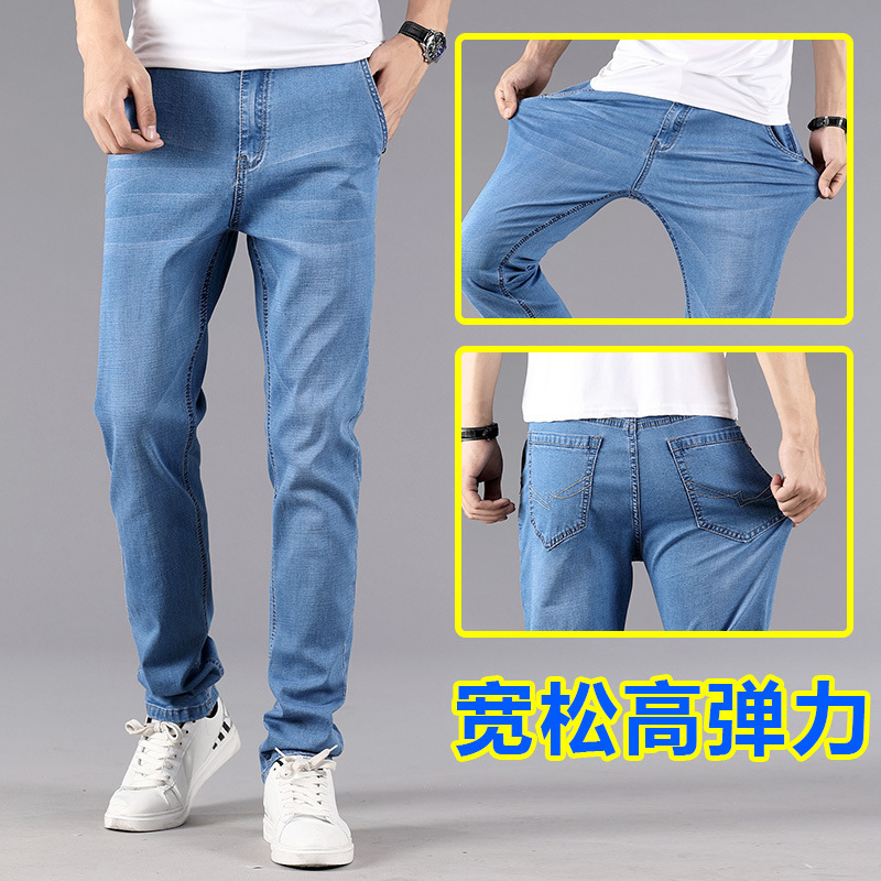 2019 Autumn & Winter Men Elasticity Jeans Men's Straight-Cut Loose And Plus-sized Casual Trousers Pocket Anti-Theft Zipper Pants
