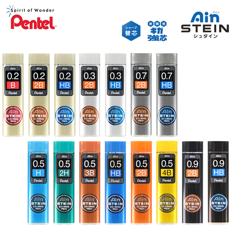 1Tube Pentel Stein Leads 0.2/0.3/0.5/0.7/0.9mm For Mechanical Pencil Office And School Supplies B/HB/2B/3B/4B