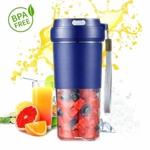 Portable Electric Juicer Small Fruit Cup Food-Blender Processor Mixer 400ML Mini USB Rechargable 40 Seconds of Quick Juice Maker