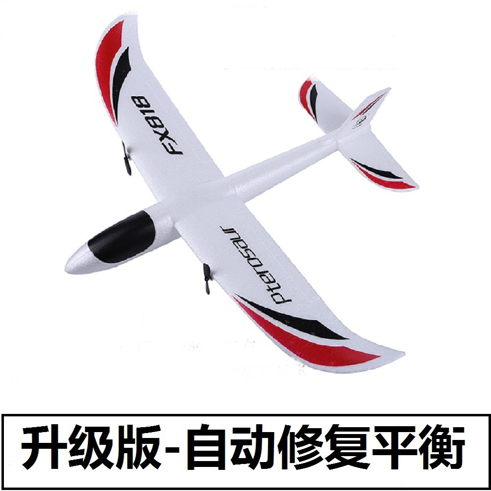 2.4G Upgraded Remote Control Glider Fx818 Foam Glider EPP Fixed-Wing Remote Control Aircraft Airplane Model Toy