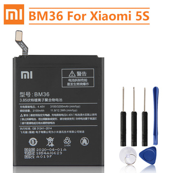 Xiaomi Originele Vervangende Batterij BM36 Voor Mi 5S MI5S Echt Telefoon Batterij + Gereedschap 3200 Mah