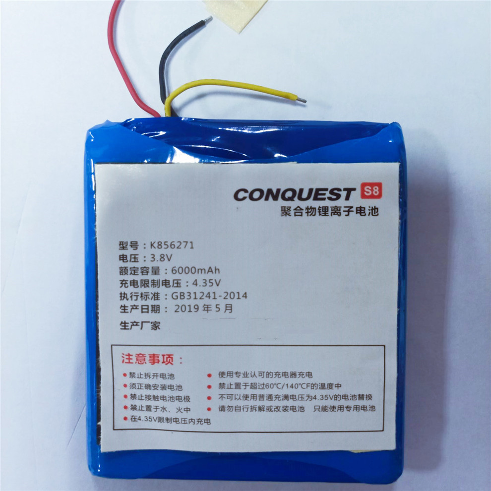 CONQUEST Original Mobile Phone Battery For Conquest S6/S8/S11/S12Pro/F2 Replacement Li-ion Batteries Internal For Conquest phone