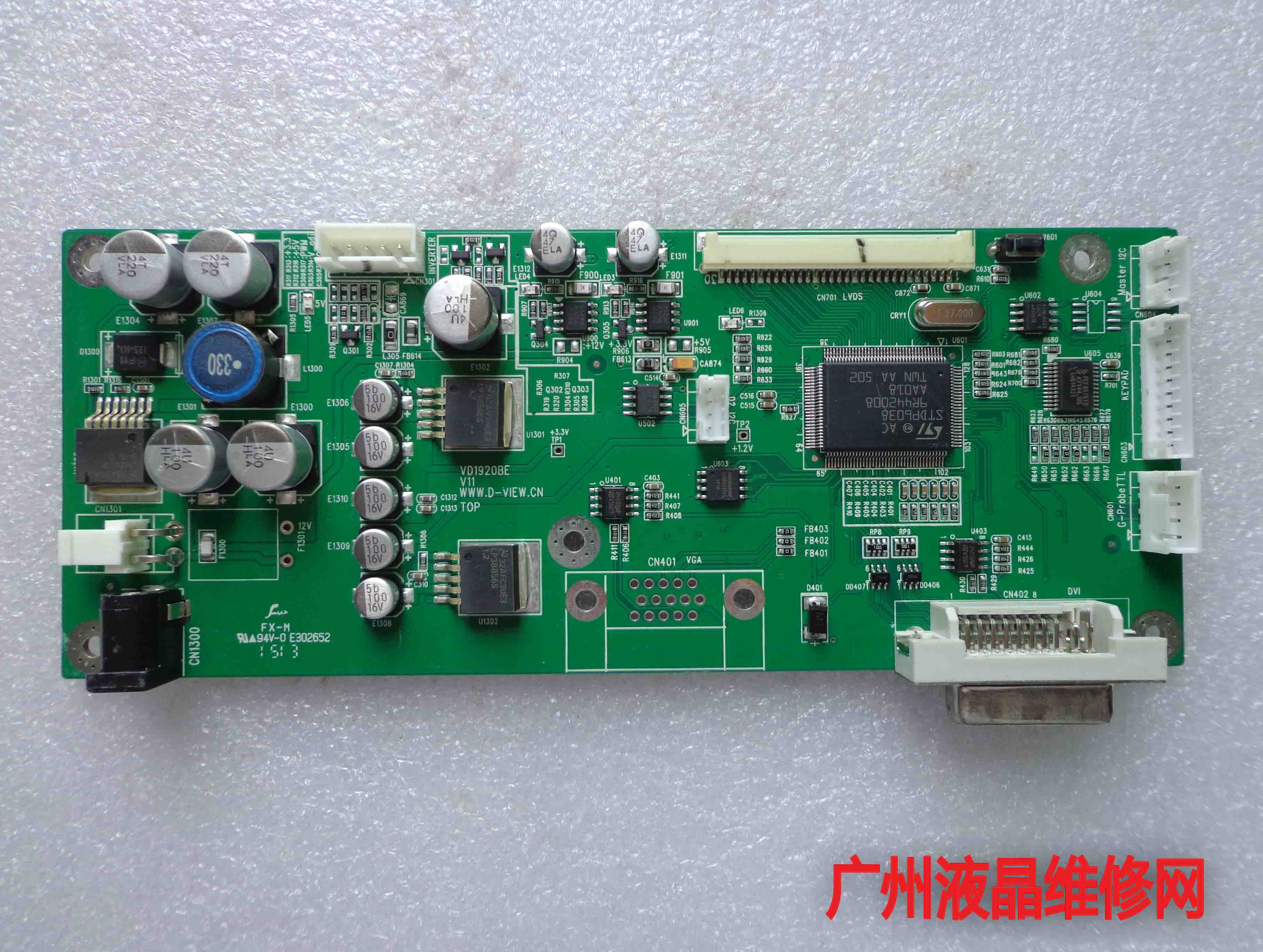 VD1920BE V11 WWW.D-VIEW.CN TOP E302652 Medical Industrial Control Driver Board Motherboard