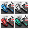 Car Key Case Cover For Infiniti FX35 QX60 G35 G37 EX FX Q60 QX50 QX70 Smart Remote Keychain Key Chain FOB TPU PU Bag promo
