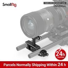 SmallRig מתכוונן DSLR מצלמה Rig 15mm LWS אוניברסלי עדשת תמיכה למעקב פוקוס 2152