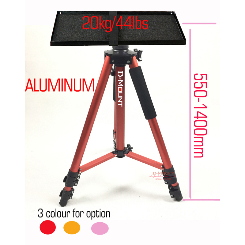 PS04 0.55m-1.4m Aluminum 360 Rotate Universal Pink Projector Tripod Stand Bracket DVD Player Floor Holder Laptop Speaker Holder