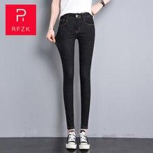 Rfzk 2020 новые джинсы женские джинсовые брюки черного цвета