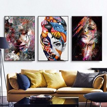 Abstract Girl Graffiti Art Wall Paintings Print On Canvas Prints Modern Girls For Living Room Decor