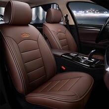 Чехлы для автомобильных сидений универсальные кожаные чехлы