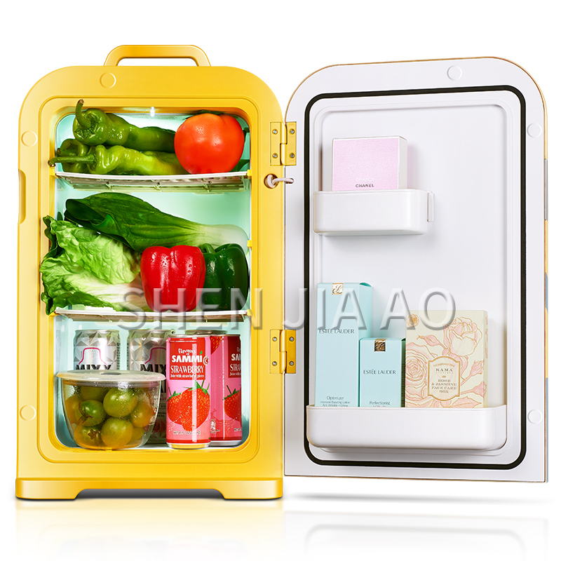 22L Car Refrigerator, Cold And Warm Box Car, Household Dual-use Mini Refrigeration Heating Refrigerator For Drug Breast Milk 1PC