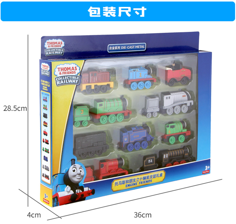 10 trains Original Thomas and Friends Trackmaster 10pcs Diecast Plastic Alloy Train Set Toys for Children Kids Collection Gifts in Diecasts Toy Vehicles from Toys Hobbies