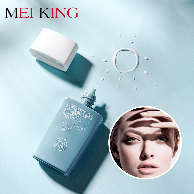 MEIKING Facial Body Sunscreen SPE 30 Physical Sunscreen Control Oil Light Moisturizing Refreshing Whitening Lotion SPE Sunscreen