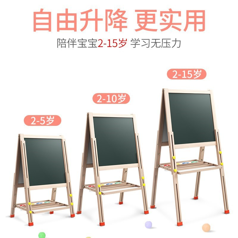 Children Writing Board Magnetic Pen Braced Double-Sided Whiteboard Handwritten Environmentally Friendly Kids Graffiti Household