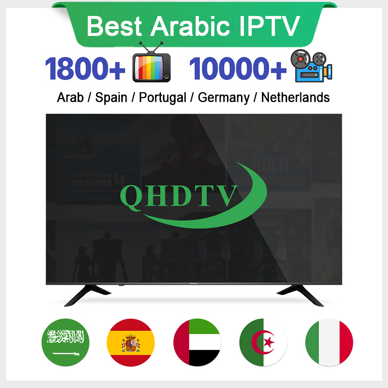 10pcs/lot QHDTV DATOO OTT IPTV Arabic Italy Sweden Arabic Morocco Germany <font><b>Belgium</b></font> Netherlands Spanish No APP Included image
