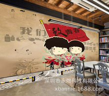 Nostalgic We Those Years Youth Wall Wallpaper Retro Cool Restaurant Wall Mural(China)