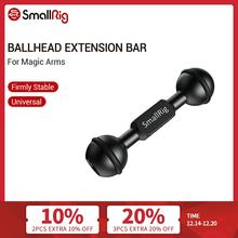 """SmallRig Ballhead Extension Bar for Magic Arms With Two 1/4"""" 20 and one 3/8"""" 16 Threaded Holes  2108"""