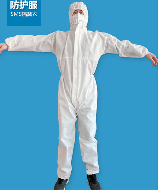 Protective suit chemical protection jumpsuit coveralls PPE suit safety goggle disposable latex glove hazmat suit 4