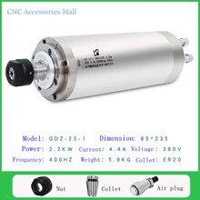 2.2kw water cooled spindle motor ER20 collet D85mm AC220V/AC380V 400HZ for cnc engraving machine