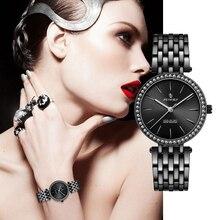 SENORS Fashion luxury woman watch Watches