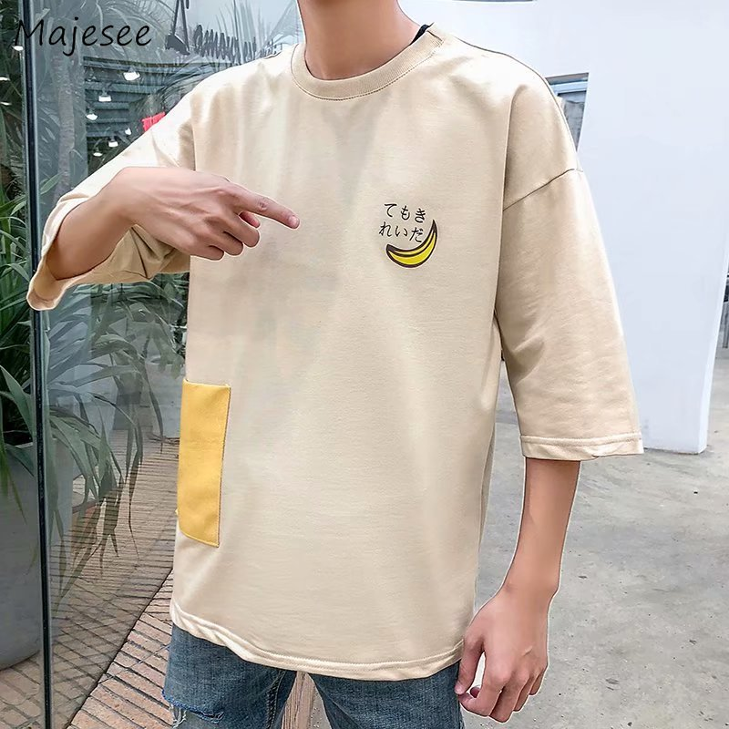 T-shirts Men O-Neck Patchwork Designs Printed Simple All-match Soft Trendy Daily Students Tees Mens Korean Style Leisure Tops