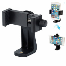 360 Degree Rotation Tripod Mount Holder Cell Phone Stand Bracket Clip Mount Bracket Adapter for Mobile Phones Smartphone(China)