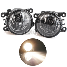 цена на For Ford for Focus MK2/3 Fusion Fiesta Tourneo Transit 2001-2015 Halogen Fog Light headlight foglights 2pcs Fog Lights Fog Lamps