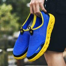2021 homens aqua sapatos ao ar livre respirável praia sapatos de secagem rápida leve sapatos de desporto água tênis de campismo