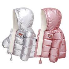 Детская куртка lasergirls осенне зимняя для девочек 2020 детская