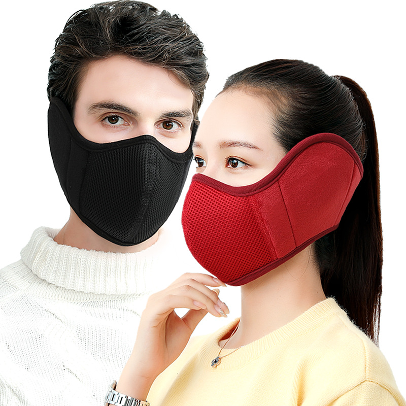 Winter Dust Mask Outdoor Riding Warm Motorcycle Ear Protection Mask Earmuffs Solid Color Casual Mask Unisex  High Quality