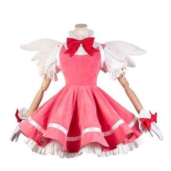 New Anime Cardcaptor Sakura Cosplay Costume Kinomoto Sakura Luxury Pink Dress Corduroy Carnival Halloween Costumes for Women 2