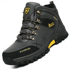 Brand Men Winter Snow Boots Warm Super Men High Quality Wate