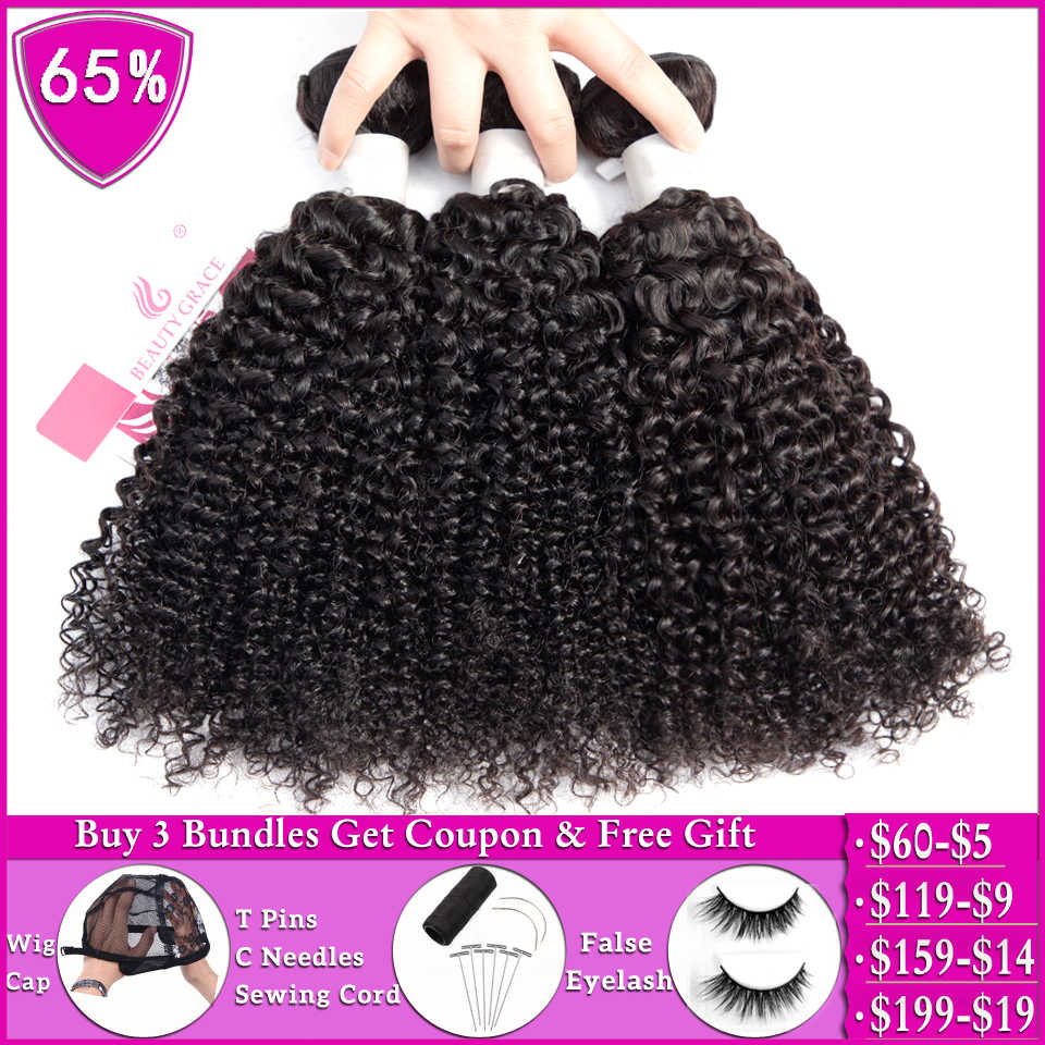 Beauty Grace Afro Kinky Krullend 1 Of 3 Bundels 100% Human Hair Bundels Deals Niet-Remy Hair Extensions Braziliaanse haar Weave Bundels