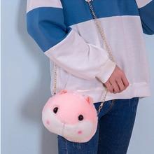 20CM new cute hamster doll plush animal unicorn purse messenger bag child girl birthday gift