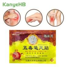 8pcs Chinese Herbal Medical…