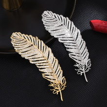 Fashion Jewelry cc brooch gifts for women Feather Pins Brooch dress coat Accessories enamel pins Brooches for women hijab pins brooches for women hijab pins fashion jewelry cc brooch gifts for women high end wedding brooch dress accessories enamel pins