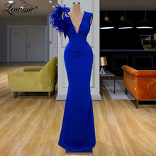 Royal Blue Feather Evening Gown Formal Dress Saudi Arabia V Neck Party Dress 2020 Custom Dubai Prom Dresses Robe De Soiree