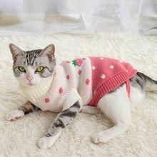 Кошачьи свитера пальто для собак осенне зимний свитер домашних