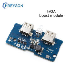 18650 Battery 3.7V To 5V2A Boost Module Boost Circuit Board / DIY Charging Treasure / Mobile Power Motherboard 1Pcs