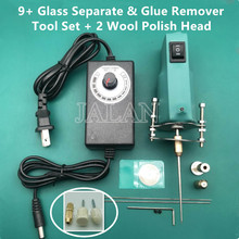 Glue Remover Cleanng Head With 2 In 1 9+ Glass Separator Tool Glass Touch Sceen Polishing Repair No Hurt Lcd Touch Separate Set