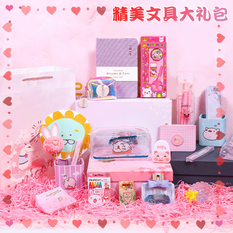 W0050 Stationery Set Combination Gift Packs High School Learning Supplies Students School Gift Prizes Gift Box