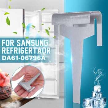 Refrigerator Evaporator Drain Clip Clamp DA61-06796A 1870872 1718552 AP5579885 2683162 PS4145120 For Samsung Refrigerator
