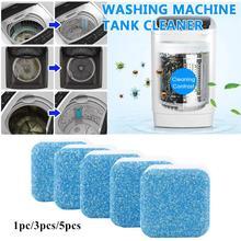 TWISTER. CK 1 шт. 15 г чистящий лист моющее средство для стиральной машины очиститель от накипи стиральная машина бак Чистящая пленка