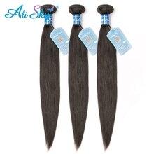 Ali Sky 3 пряди, перуанские прямые волосы, человеческие волосы для наращивания, можно сделать парики Remy,, пряди черных волос
