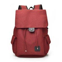 Повседневный рюкзак для мужчин и женщин, модный рюкзак для путешествий с зарядкой через usb, школьный рюкзак для подростков